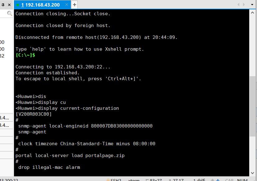 华为ensp基础入门-配置SSH远程登录插图9