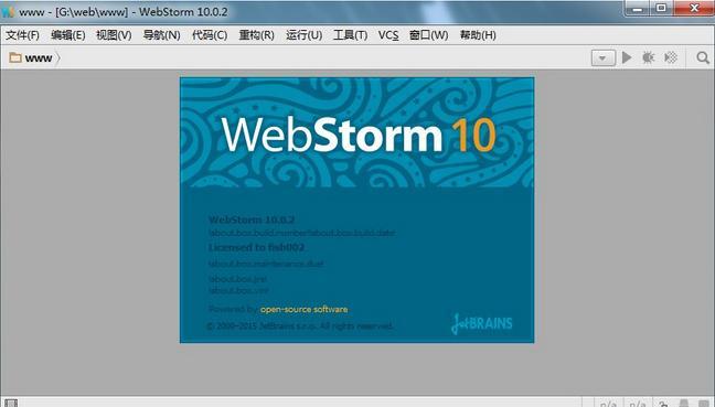 WebStormV10.0.3汉化安装包注册机插图