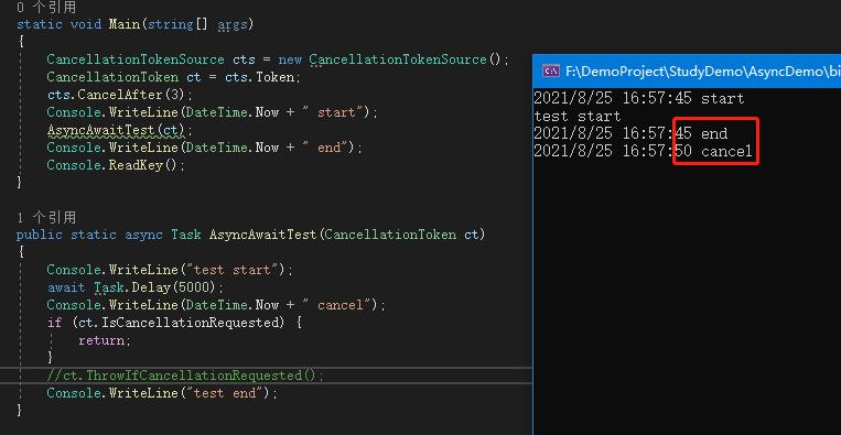 .net温故知新:5异步编程asyncawait插图8