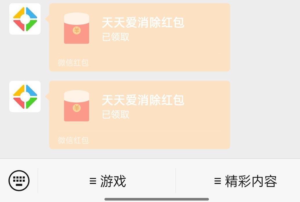 【现金红包】注册保底4元,速度插图2